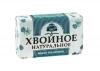 """Мыло туалетное хвойное натуральное """"Нижегородский масло-жировой комбинат"""""""