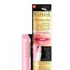 Нежный скраб для губ Precious oils Lip scrub 8 в 1 Eveline