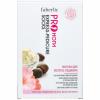 Носочки для экспресс-педикюра Faberlic Pro-ноги Масло ши, гиалуроновая кислота, масло шиповника
