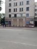 Новый художественный театр (Челябинск, пр-т Ленина, д. 19)