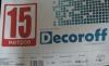 Обои виниловые на бумажной основе Decoroff арт. Шуба-05