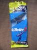 Одноразовые бритвы Gillette 2 5 шт + Gillette Blue 3 1 шт