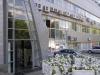 """Офисный центр """"Инкристар"""" (Киев, ул. Сурикова, д. 3, корп. 8б)"""