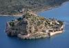 Остров Спиналонга (Греция, Крит)