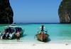 Острова Пхи-Пхи (Таиланд)