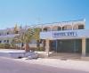 Отель Evi 3* (Греция, Родос)