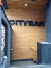 """Бар """"Citybar"""" (Челябинск, ул. Сони Кривой, д. 69)"""