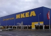 IKEA Химки (Москва)