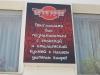 """Кафе """"Оригами"""" (Севастополь, Северная сторона, ул. Богданова, д. 12б)"""