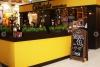 Кофейня «Camardo caffe» (Самара, Московское шоссе, д. 81А)
