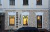 """Кофейня """"Сoffee Bean"""" (Москва, ул. Большая Никитская, д. 14)"""