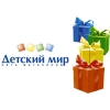 """Магазин """"Детский мир"""" (Санкт-Петербург, Малый проспект В.О.. д. 88)"""