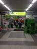 """Магазин Fix Price (Челябинск, Копейское шоссе, д. 1г, ТК """"Светофор"""")"""