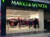 "Магазин одежды ""Marks & Spencer"" (Екатеринбург,  ул. Металлургов, д. 87, ТЦ ""Мега"")"