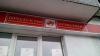 """Магазин """"Продукты Ермолино"""" (Уфа, ул. Цюрупы, д. 106)"""