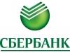 Отделение Сбербанка России (Екатеринбург, пр-т. Орджоникидзе, д. 20)
