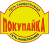 """Сеть универсамов """"Покупайка"""" (Липецк)"""