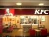 """Ресторан быстрого питания """"KFC"""" (Казань, ул. Петербургская, д.1)"""