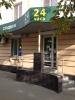 """Ресторан быстрого питания """"Subway"""" (Челябинск. ул. Воровского, д. 55)"""