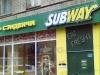 """Ресторан быстрого питания """"Subway"""" (Саратов, ул. Рабочая, д. 41/43)"""