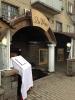 """Ресторан """"Da Vinci"""" (Челябинск, ул. Энтузиастов, д. 4)"""