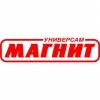 """Сеть универсамов """"Магнит"""" (Волгоград)"""
