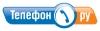 Салон сотовой связи «Телефон.ру» (Тольятти, Автозаводское шоссе, д. 6)