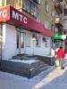 Салон связи МТС (Челябинск, ул. Гагарина, д. 30)