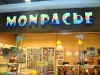 Сеть магазинов Monpacie (Киев)