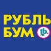 """Сеть магазинов """"Рубль Бум"""" (Чебоксары)"""