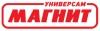 """Сеть универсамов """"Магнит"""" (Нижний Новгород)"""