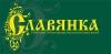 """Магазин одежды """"Славянка"""" (Оренбург, ул. Ленинская, д. 43, ТД """"Весна"""")"""
