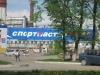 """Спортивный магазин """"Спортмастер"""" (Уфа, бульвар Ибрагимова, 88)"""