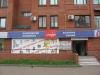 Магазин ''Альпари'' (Казань, ул. Достоевского, д. 40)