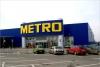 Торговый центр METRO Cash&Carry (Брянск, пр-т Московский, д. 1д )