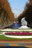 Парк культуры и отдыха им. М.Горького (Харьков)