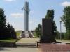 Парк Победы (Саратов)