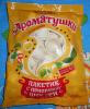"""Пельмени Стародворские """"Ароматушки"""""""