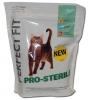 Сухой корм для кошек Perfect Fit Pro-Sterile