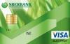 Пластиковая карта Сбербанка России Visa Electron