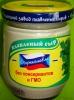"""Плавленый сыр """"Переяславль"""" без консервантов и ГМО"""