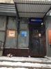 Почтовое отделение Почты России №139 (Челябинск, ул. Новороссийская, д. 49)