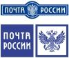 Почтовое отделение Почты России №57 (Уфа, ул. Салавата, д. 15/2)