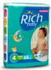 Подгузники Rich baby 4 maxi 7-18 кг