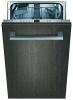 Посудомоечная машина Siemens SR65M081