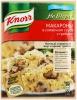 """Приправа Knorr """"На второе"""" Макароны в сливочном соусе с грибами"""