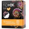 Прокладки Kotex Lux Нормал