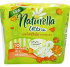 Прокладки Naturella Calendula Tenderness Ultra