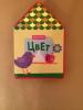 """Развивающая книга """"Цвет 0+"""" для самых маленьких, Школа Семи Гномов"""