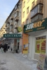 """Ресторан быстрого питания """"Subway"""" (Челябинск, пр. Ленина, д. 34)"""